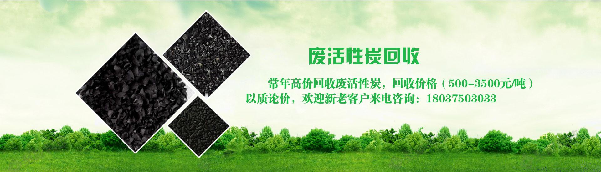 河南�B津活性炭有限公司
